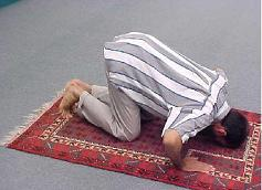 Hadith on Sujood or prostration