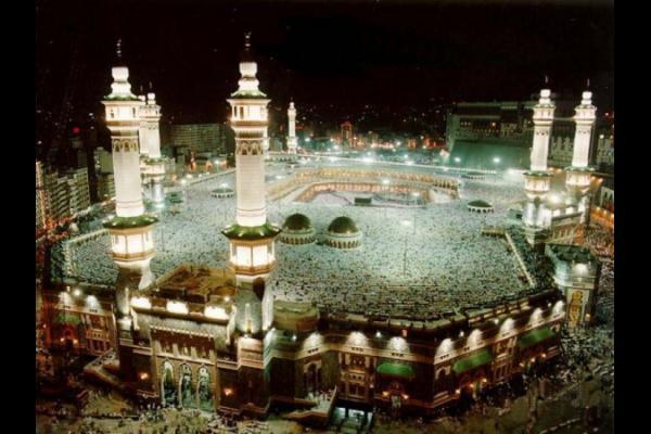 Hajj is a pillar of Is...