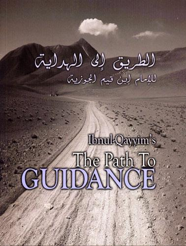Ibn Al-Qayyim al-Jawzziya Quotes | Al Quran Classes