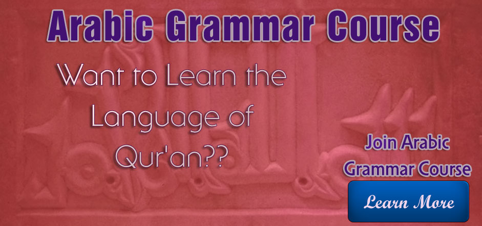 Arabic Grammer Courses