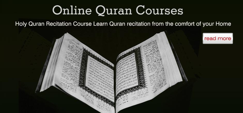quran audio online