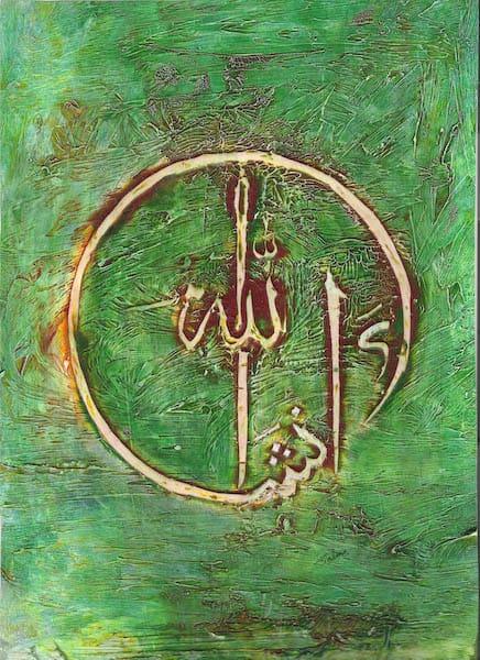 Always Say Inshallah Always say InshaAllah!!
