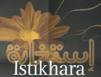 Prayed Istikhara but never saw the Dream!! - AlQuranClasses c/o
