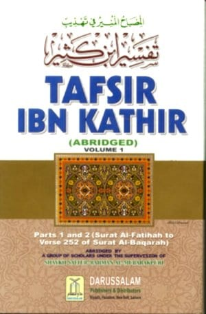 TAFSIR IBN KATHIR (EDISI ENGLISH)
