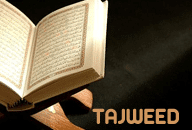 onlineTAJWEED Courses Our Online Services