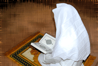 recitingQuran Our Online Services