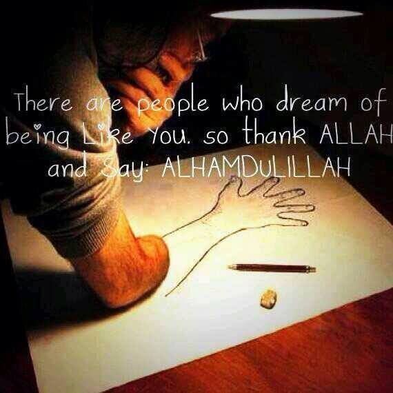 Giving Thanks To Allah Is A Blessing Alquranclasses Co