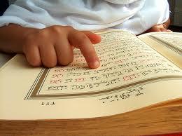 Quran memorizing, read Quran, online Quran learning, learn Quran online, Quran, kuran, Curran, KOran