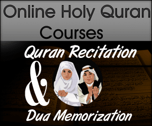 Online Quran Reciting