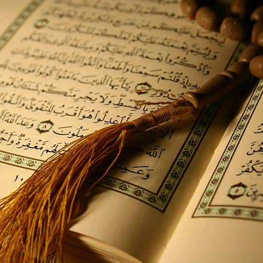 how to forget someone u love in islam