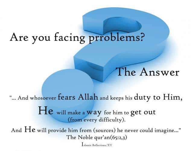 surah to solve family problems