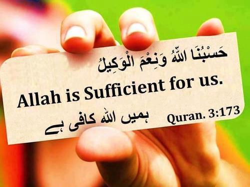 help of ALLAH , ALLAH's help , faith in ALLAH, get help of ALLAH, calling ALLAH, seek help from ALLAH , calling ALLAH for assistance, how to get help of ALLAH, be mindful of ALLAH, praying for help , worship , shirk, solution to our frustrations, Quraan , (67:29), 67:29,Prophet Muhammad (SAW), Sahih Muslim Book 33 #6441, Sahih Muslim , Surah-e-Fatiha, Surah Fatiha, (73:9, black smith, tailor, carpenter
