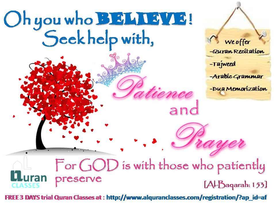 Patience in quran, tolerence, al baqarah 153, sabar