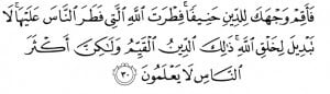 supplication RESTORATION OF HEALTH
