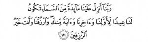 supplication for PROVISION OF SUSTENANCE