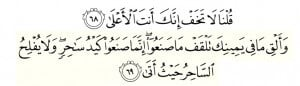 supplication for magic