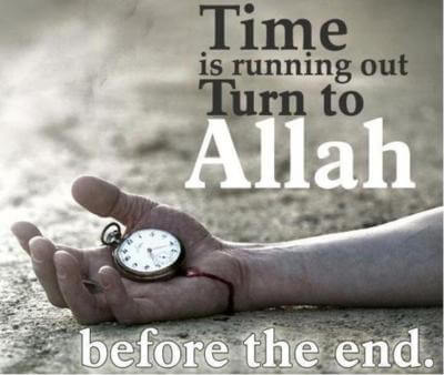 turn to ALLAH, return to ALLAH