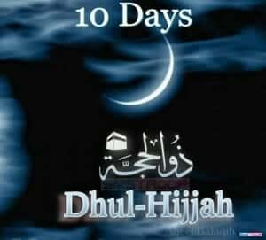 dhul-hijjah dates
