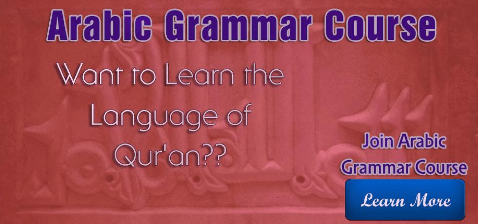 Learn Quran Grammar