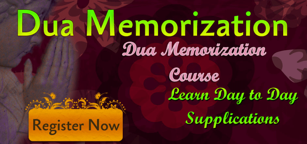 Dua Memorization