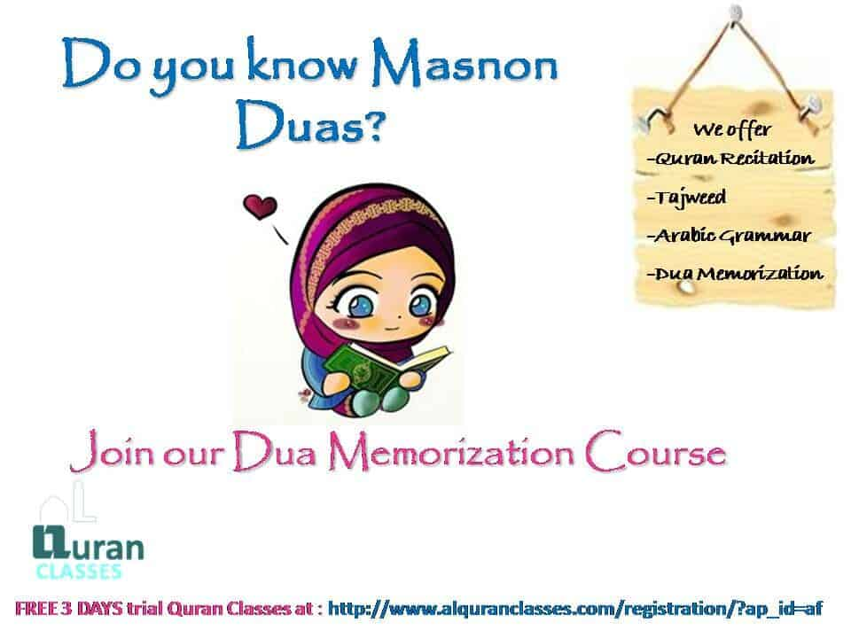 memorize duas, masnoon duas, duas for day and night