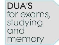 dua for exams