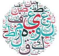 """Quran Tajweed <span class=""""spamp"""">&</span> Course"""
