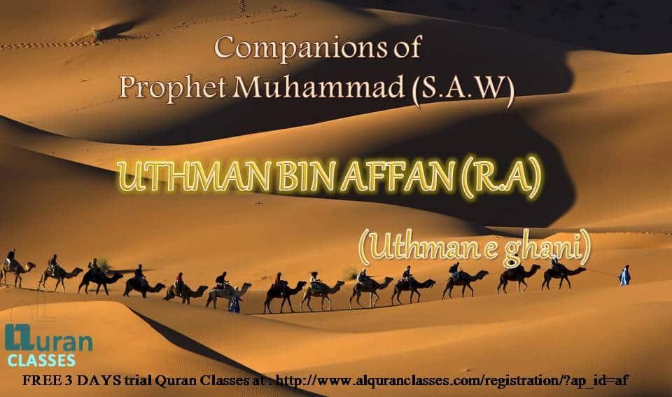 uthman e ghani, third caliph, usman bin affan, usman-e-ghani