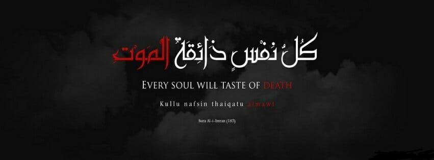concept of death in islam
