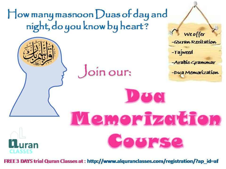 dua memorization, how to memorize dua, tips for memorizing duas