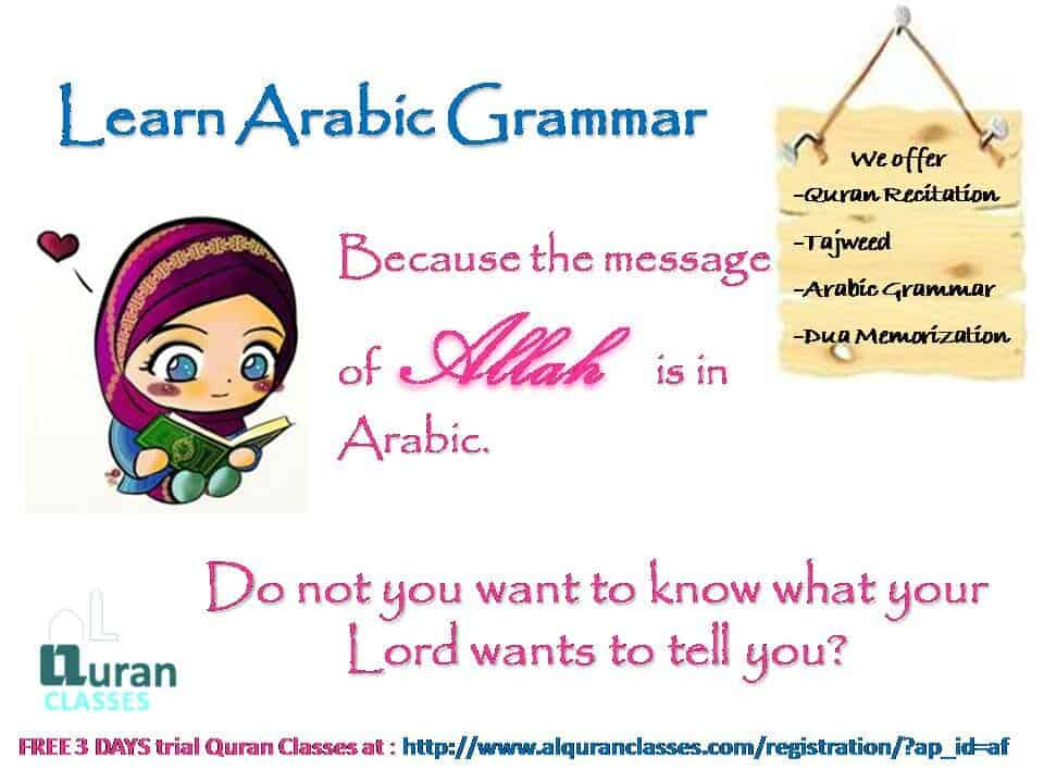 How to learn the Arabic language to understand the Quran ...