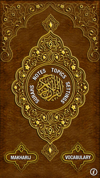 Top 5 Apps for Quran Learning Online - AlQuranClasses c/o